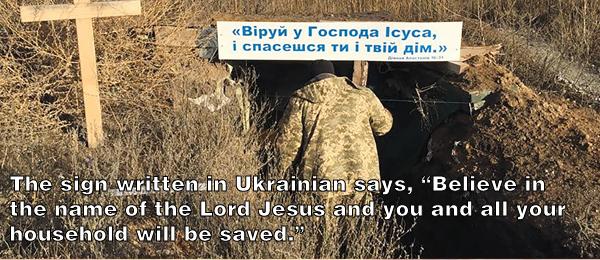 Odessa, Ukraine Outreach