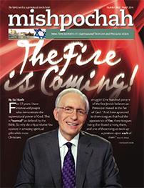 Newsletter Offer January 2014