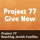 Project 77 Give Now
