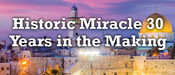 Messianic Vision - March 2016 Newsletter
